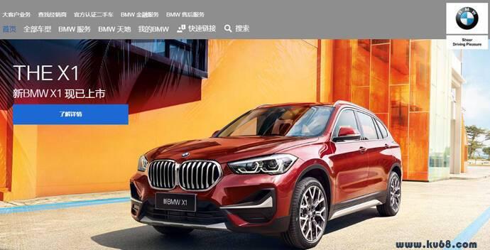 宝马中国:BMW中国官网